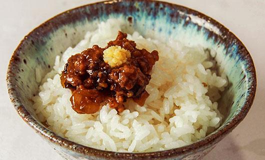 地域の特産と訳あり食材を生かした肉味噌